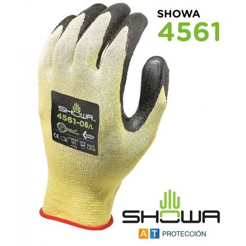 Guantes anticorte nivel D SHOWA 4561